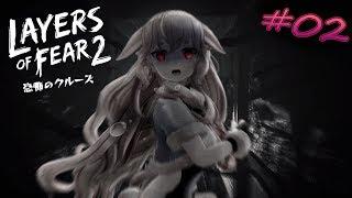 【Layers of Fear 2】#02 武器がほしくなる