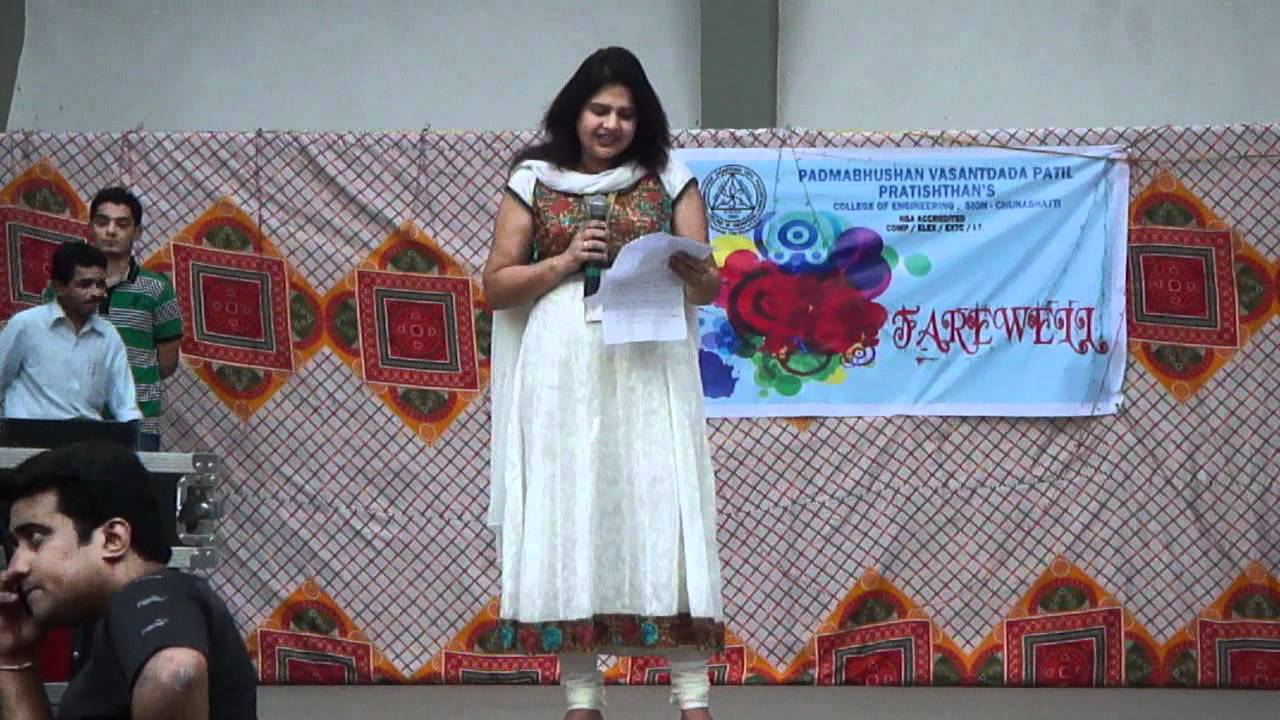 farewell speech for students by teacher in hindi