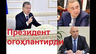 Prezident Jahongir Ortiqxojayev va SSV vaziri Alisher Shodmonovga xayfsan berdi