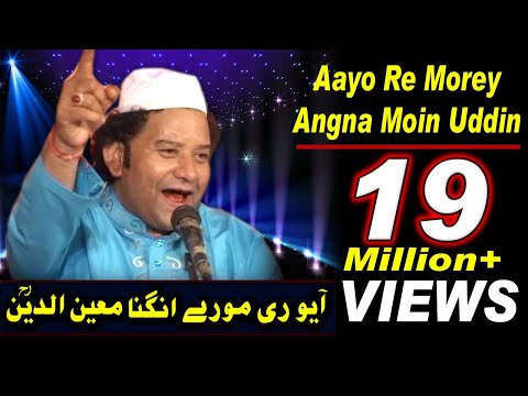 Morey Angna Moin Uddin Aayo Re (NAZIR EJAZ FARIDI)