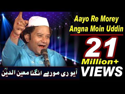 """Aayo Re Morey Angna Moinuddin """"Beutiful Qawwali"""" of NAZIR EJAZ FARIDI QAWWAL"""