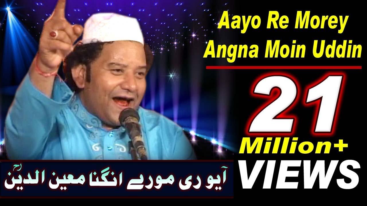 """Download Aayo Re Morey Angna Moinuddin """"Beutiful Qawwali"""" of NAZIR EJAZ FARIDI QAWWAL"""