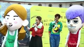 2016/10/22 張敬軒 王菀之 《友誼的小船》MV 首播會