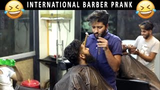 International Barber Prank By Sharukh Shah - Lahori PrankStar