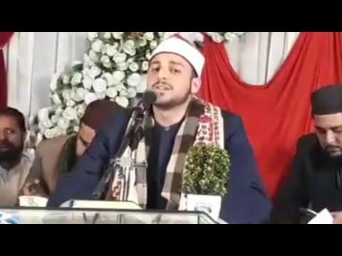 Seakh Qari Mohammad Sulaiman Shahab Tilwat At International Quran Conference Pakistan 2019