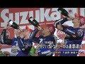 【2017 鈴鹿8耐】ヤマハファクトリーが3連覇達成(YAMAHA wins 3rd consecutive Suzuka 8hours title)