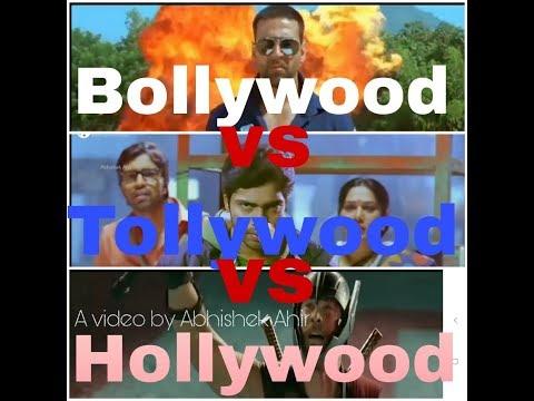 Bollywood Vs Tollywood Vs Hollywood    ABHISHEK AHIR