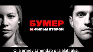 Leningrad - Svoboda