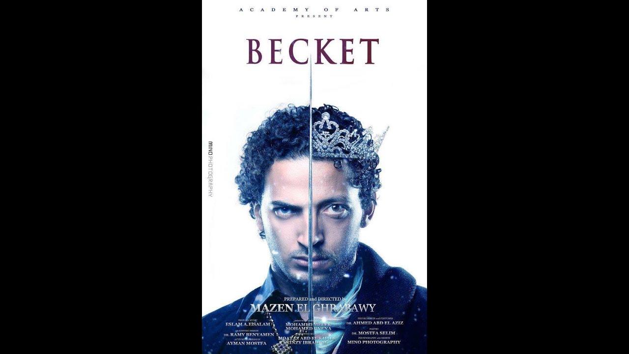 مسرحية بيكيت  إخراج  مازن الغرباوى - BECKET