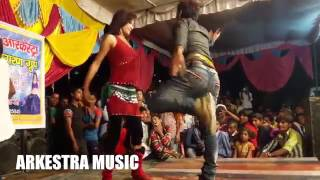 Stage Show 2016   Hot Bhojpuri video   Latest Bhojpuri Arkestra   bhojpuri hot song 2016 hd