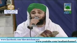 Beautiful Naat 2012 - Zahe Izzat o Aitlaye Muhammad - Arif Attari (HD)