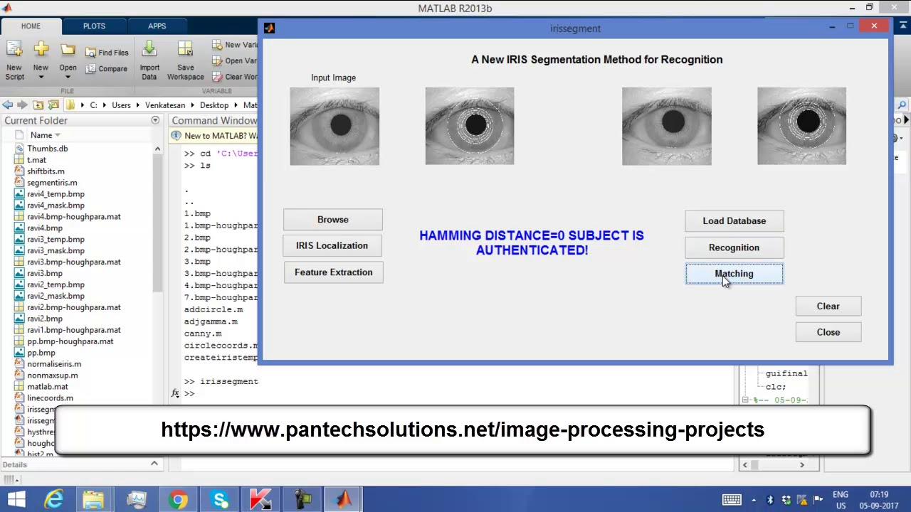 iris recognition matlab code free download