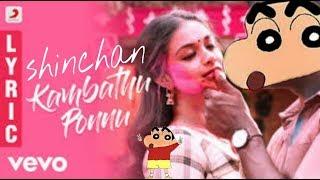 sandakozhi 2| kambathu ponnu song | shinchan version