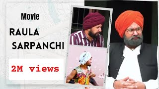 Raula Sarpanchi Da Full HD Movie 2019 Chacha Bishna Full Comedy Ek Records