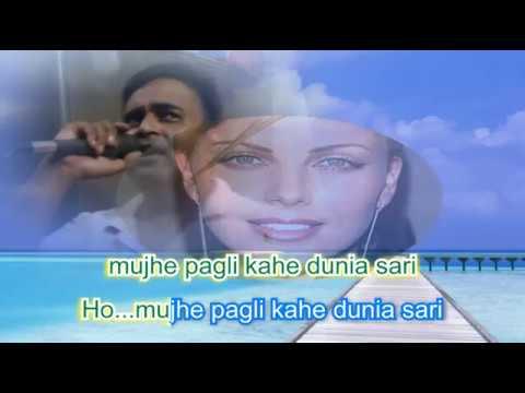 dil deewane ka dola Karaoke only for male singers By Rajesh Gupta