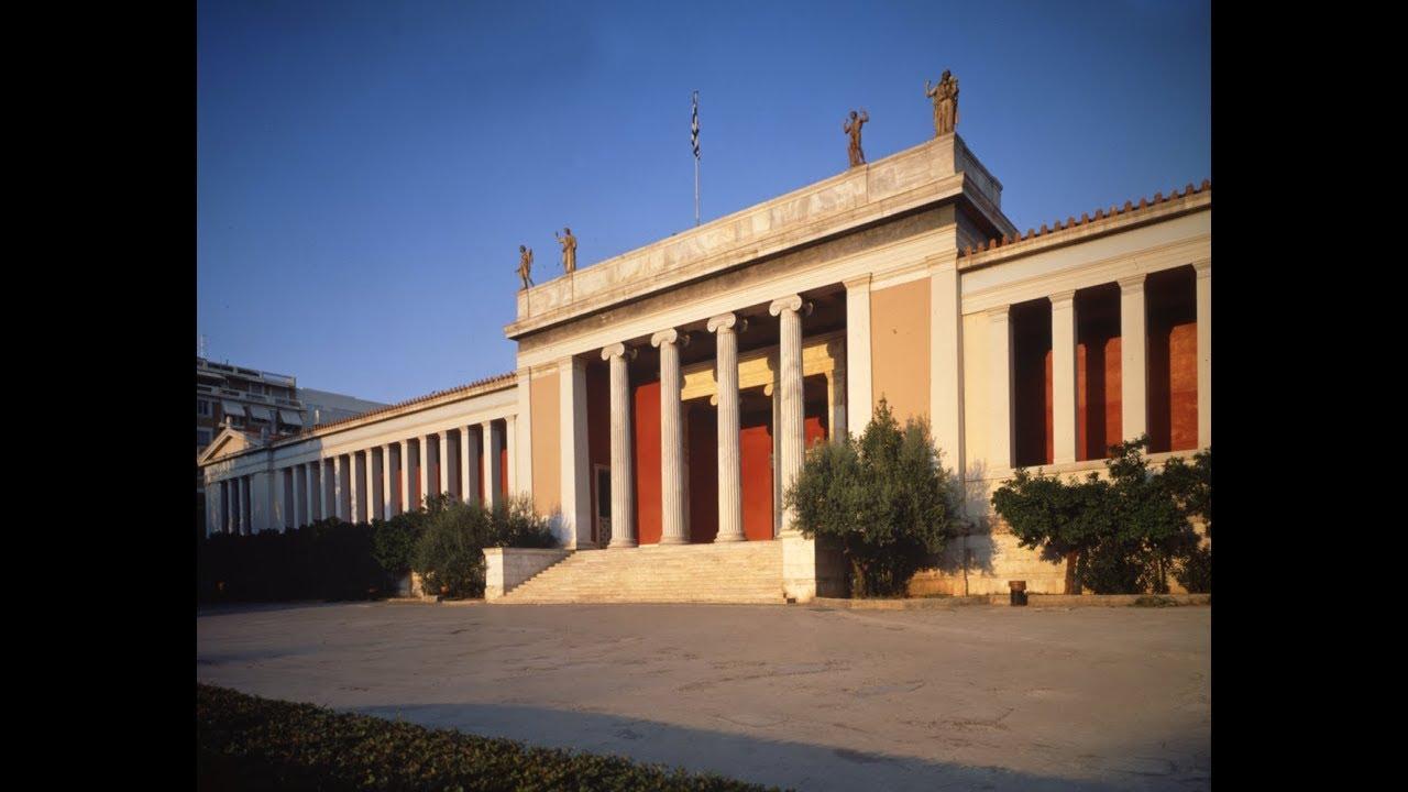 4ο Δημοτικό Σχολείο Νέας Σμύρνης - Αρχαιολογικό Μουσείο - YouTube