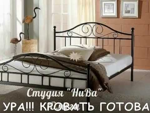 Сборка кованой кровати СтудияНИВА
