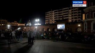 АРТ-Мари – «Ночь кино» в Марий Эл
