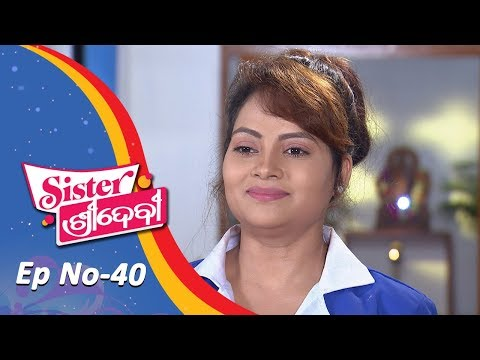 Sister Sridevi | Full Ep 40 | 15th Nov 2018 | Odia Comedy Serial - Tarang TV thumbnail