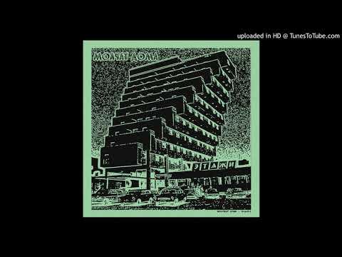 Молчат Дома (Molchat Doma) - Прогноз (Prognoz)