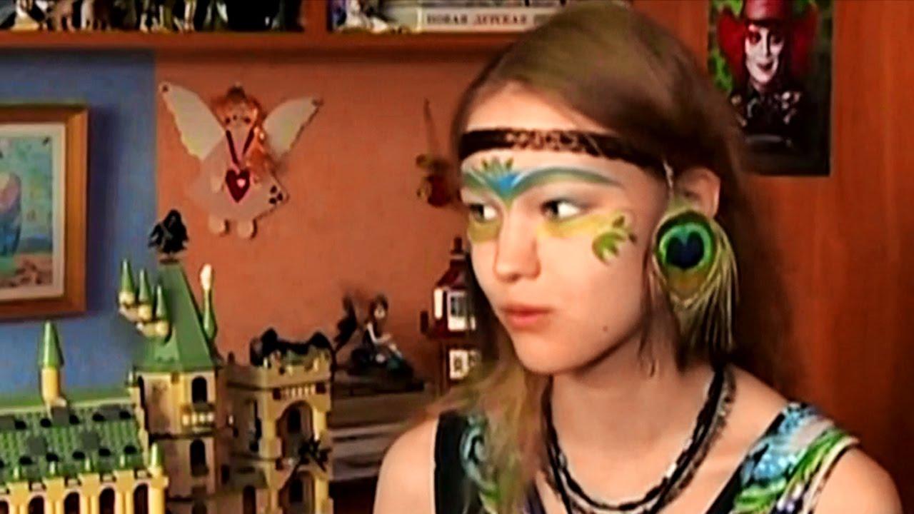 Девочка-эльфийка из Челябинска