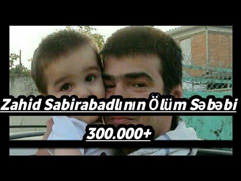Zahid Sabirabadli ölüm səbəbi tapılıb ! ( Ali Hasanov)