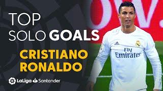 TOP 10 GOLES DE JUGADA INDIVIDUAL Cristiano Ronaldo LaLiga Santander