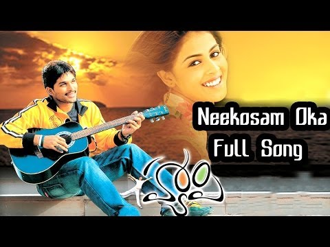 Neekosam Oka Full Song ll Happy Movie ll Allu Arjun, Genelia D'Souza.