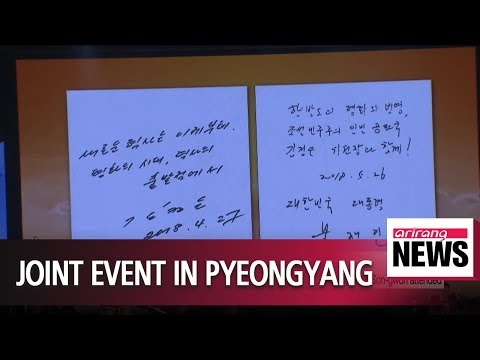 Oct. 4 celebratory event finishes in Pyeongyang