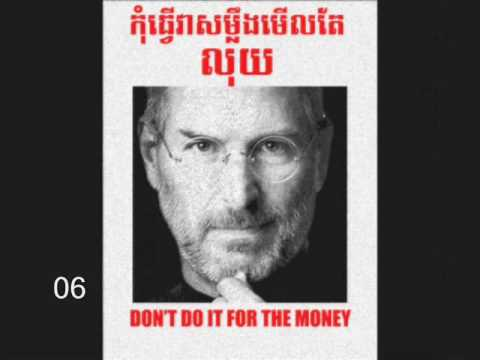 Steve Jobs' 10 rules for success