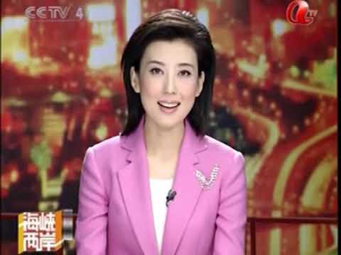 蔡英文主席富貴民進黨 統戰臺灣 中國統一 CHINA TAIWAN - YouTube