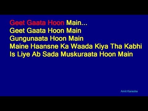 Geet Gaata Hoon Main - Kishore Kumar Hindi Full Karaoke with Lyrics