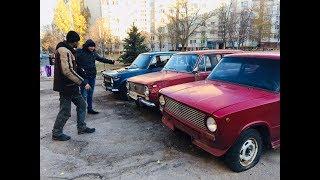 Выбираем  Первый Экспонат ВАЗ 2101