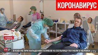 Коронавирус в Беларуси Главное на сегодня 12 05 О студентах которые помогают врачам