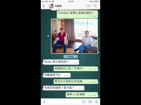"""郭信差之""""閒話家常""""(124)"""