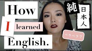 純日本人で英語ペラペラになったけどなんか質問ある? ||  How I learned English