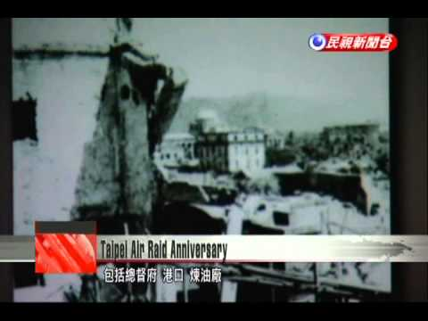 University professors call upon government to address Taipei Air Raid casualties