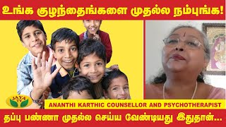 How to handle Children during this lockdown situation? | Corona Lockdown | Ananthi Karthic