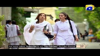 Ghar Titli Ka Par Episode 7 Best Moments 01 | Har Pal Geo