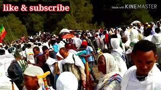 New Ethiopian Orthodox Mesmur Kibrebeal Mesmur Gebremenfesqdus Zquala