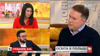 Що варто знати про навчання в Польщі - поради експерта Руслана Сороки