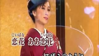 2016/9/7発売。 「扉」のカップリング曲。 作詞 瑳川温子、 作曲 徳久広...