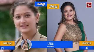 Pithamagan - Then and Now 2019 ✪ Real Name and Age
