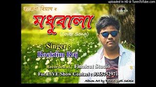Madhubala ( Cover )- Rocktim Raj