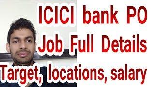 ICICI Bank PO Job Program - ICICI Bank mein PO Kaise bane