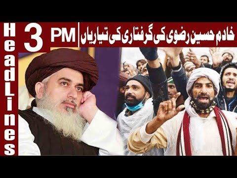 Khadim Rizvi's Non - Bailable Arrest Warrant Issued - Headlines 3 PM - 20 March 2018 - Express News