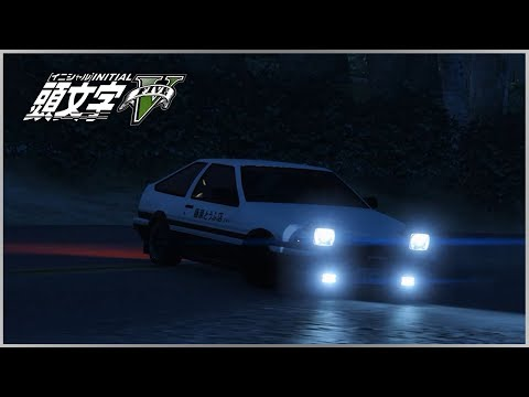 """INITIAL D: """"THIS IS REAL DRIFTING"""" SCENE REMAKE (GTA V Machinima)"""