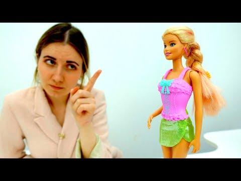#ОДЕВАЛКИ С БАРБИ: Порвала юбку в магазине! Игры для девочек #barbie Куклы #АкадемияВолшебства