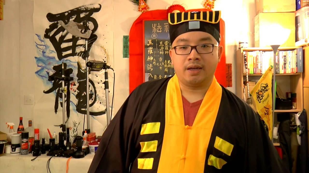 Chinese Magic, Chemistry of FU Head Talisman - Taoism and Beyond