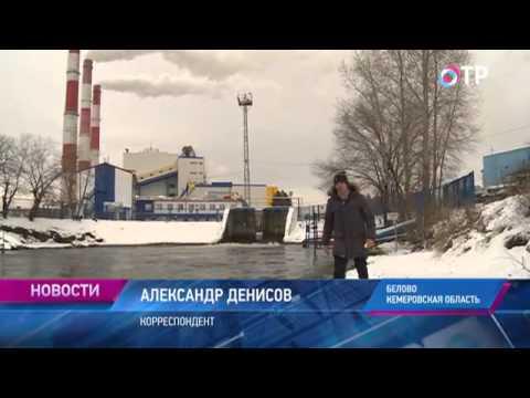 Малые города России: Белово - здесь есть свое море, где купаются круглый год
